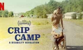 «کمپ معلولان» بهترین مستند سال شد