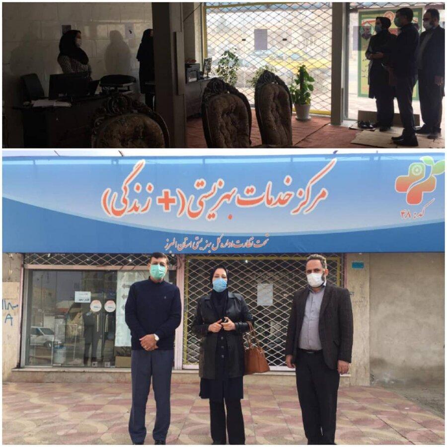 بازدید معاون مشارکتهای مردمی بهزیستی استان البرز از مرکز مثبت زندگی شهرستان نظرآباد