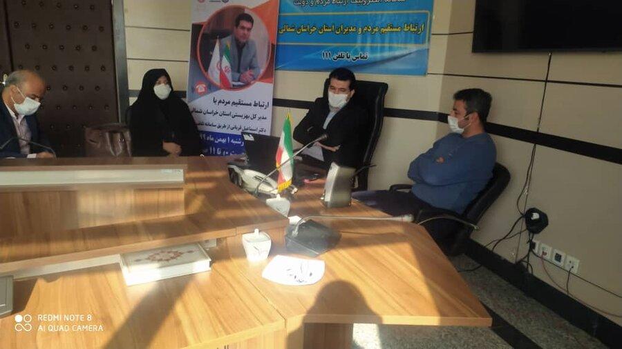 پاسخگویی مدیرکل بهزیستی خراسان شمالی به مشکلات مردم و مددجویان از طریق سامانه سامد