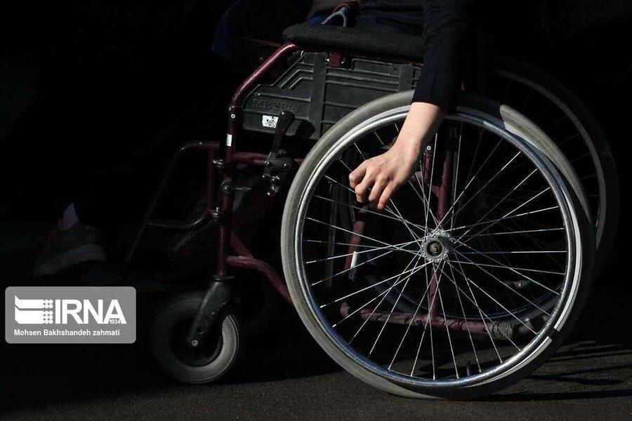 در رسانه | یارانه پنج میلیون ریالی به حساب معلولان دزفول واریز شد