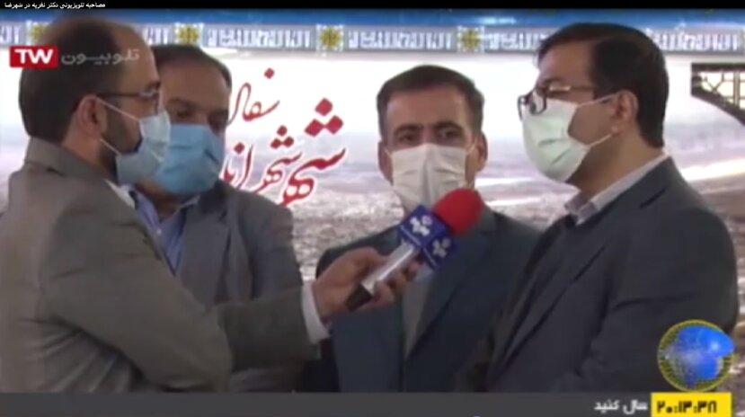 مصاحبه تلویزیونی دکتر محمد نفریه معاون امور توانبخشی سازمان بهزیستی کشور در شهرضا