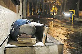 دستور فوری برای کمک به افراد بی سرپناه در معرض آسیب و سرمازدگی
