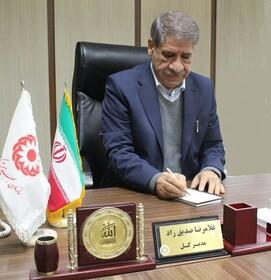 پیام تبریک مدیر کل بهزیستی استان خوزستان به مناسبت ولادت حضرت علی (ع) و روز مددکار