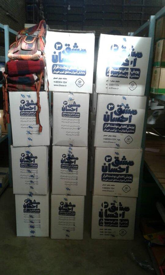 اهدای بسته های اموزشی به کودکان تحت مراقبت در خانواده
