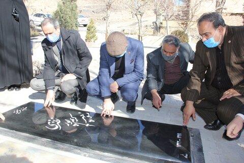 آیین تکریم و معارفه رییس بهزیستی شهرستان نطنز