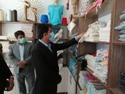 گزارش تصویری|مهندس یزدانمهر از کارگاه تولیدی حمایتی موسسه خیریه حضرت رسول(ص) شعبه خوسف بازدید کرد