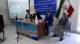 افتتاح مرکز جامع درمان اعتیاد استان با حضور وزیر تعاون