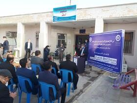 اولین مرکز جامع  درمان و بازتوانی اعتیاد در خوزستان افتتاح شد