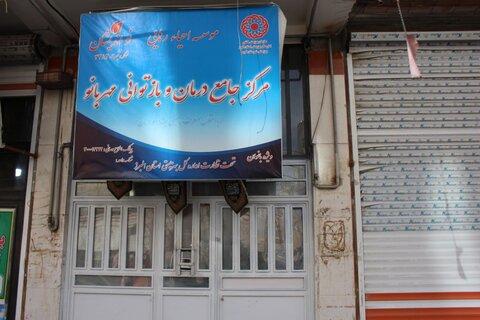 گزارش تصویری | نخستین مرکز جامع درمان و بازتوانی اعتیاد بانوان کشور در استان البرز افتتاح شد