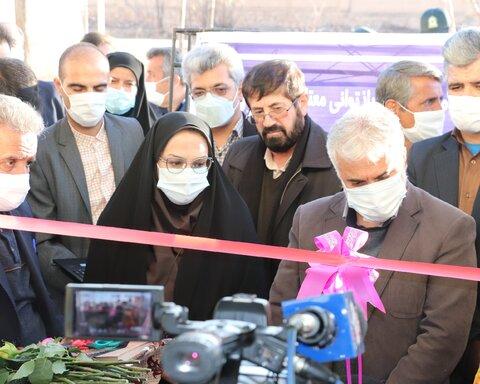 نخستین مرکز جامع درمان و بازتوانی معتادان در بروجن افتتاح شد