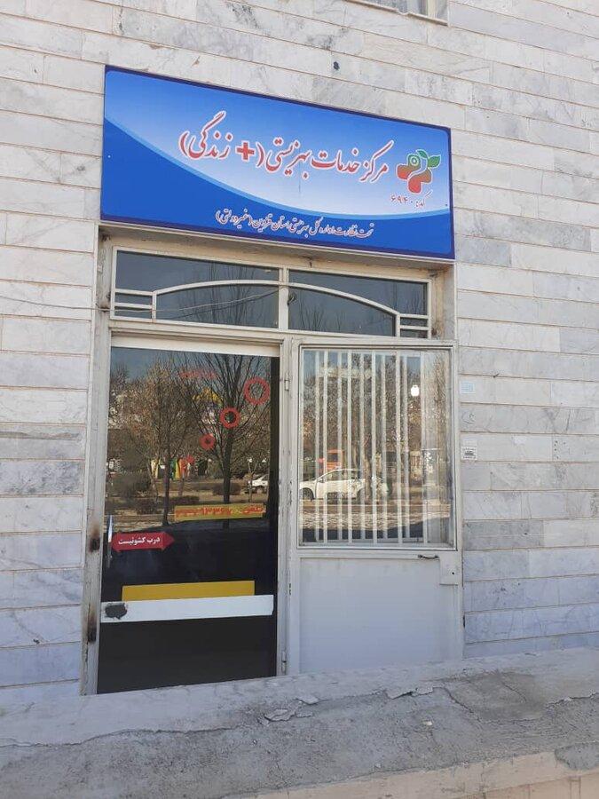 افتتاح ۵۳ مرکز مثبت زندگی بهزیستی استان قزوین در دهه مبارک فجر