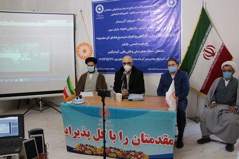 گزارش تصویری | افتتاح اولین مرکز جامع درمان و بازتوانی اعتیاد استان سمنان