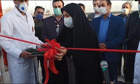 افتتاح اولین مرکز جامع درمان و بازتوانی اعتیاد در استان کرمانشاه