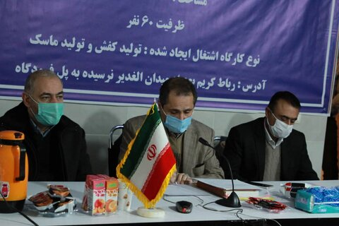 افتتاح مرکز جامع درمان و بازتوانی اعتیاد و درمان مهر