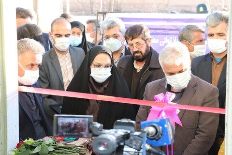 گزارش تصویری/ افتتاح اولین مرکز جامع درمان افراد دارای اختلال سوء مصرف مواد در استان