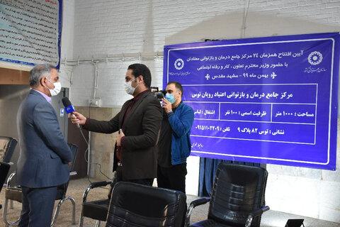ببینید | گزارش صداوسیمای خراسان رضوی از افتتاح اولین مرکز جامع درمان و بازتوانی اعتیاد استان