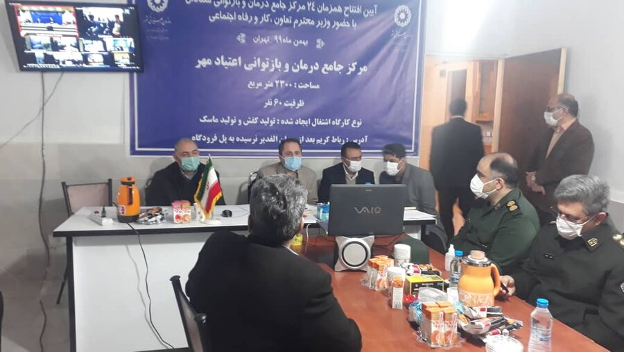 افتتاح مرکز جامع درمان و بازتوانی اعتیاد و درمان در رباط کریم