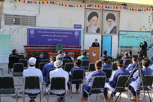 گزارش تصویری  افتتاح اولین مرکز جامع درمان و بازتوانی اعتیاد استان کهگیلویه وبویراحمد