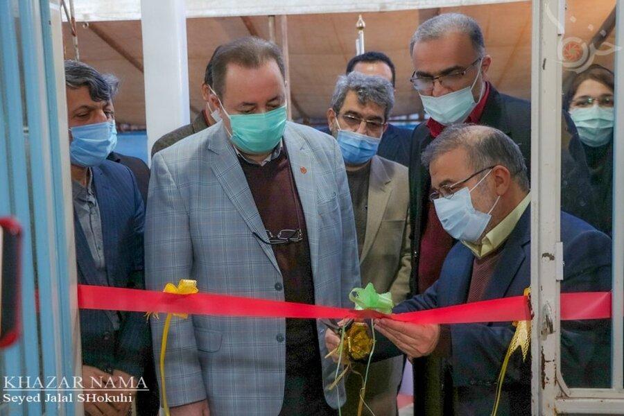 گزارش تصویری|افتتاح نخستین مرکز جامع درمان و بازتوانی اعتیاد بهزیستی مازندران