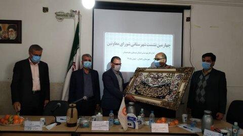 چهارمین نشست شهرستانی شورای معاونین اداره کل بهزیستی استان در شهرستان زاهدان برگزار شد