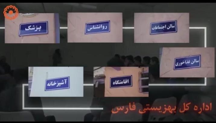 معرفی مرکز جامع درمان و بازتوانی اعتیاد مهر آئین فارس