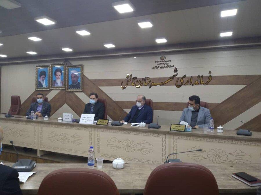 سومین جلسه کمیته مناسب سازی در فرمانداری تالش