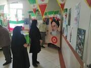 ورامین|افتتاح نمایشگاه کتاب و دستاوردهای انقلاب اسلامی