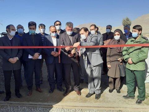 فیلم | پوشش خبری افتتاحیه مرکز اقامتی میان مدت معتادین شهرستان آبیک