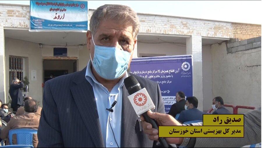 ببینیم| افتتاح مرکز جامع درمان و بازتوانی اعتیاد آبادان