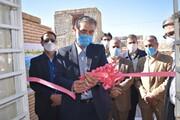 افتتاح مرکز توانبخشی معلولین جسمی حرکتی پویا در بهاباد