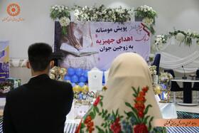 اهداء ۱۲۰ سری جهیزیه به نوع عروسان تحت پوشش بهزیستی
