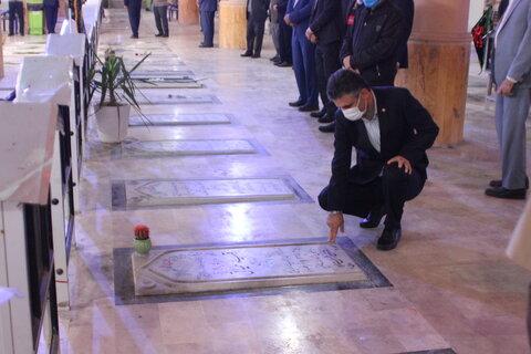 غبار روبی گلزار شهد9
