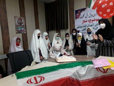 اسدآباد / مراسم جشن تکلیف ویژه فرزندان جامعه هدف بهزیستی