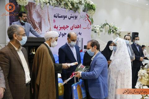 گزارش تصویری | اهداء ۱۲۰سری جهیزیه به نو عروسان جامعه بهزیستی گلستان