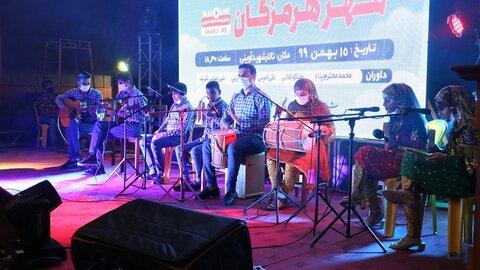 گزارش تصویری | آیین اختتامیه نخستین جشنواره موسیقی مجازی معلولین