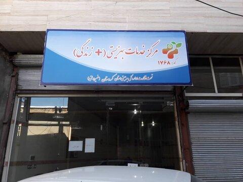گزارش تصویری / فعالیت مراکز مثبت زندگی در استان کردستان