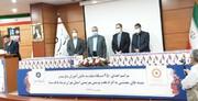 ۲۵۰ دستگاه تبلت و ۲۰۰ بسته معیشتی به افراد تحت پوشش بهزیستی استان تهران اهدا شد