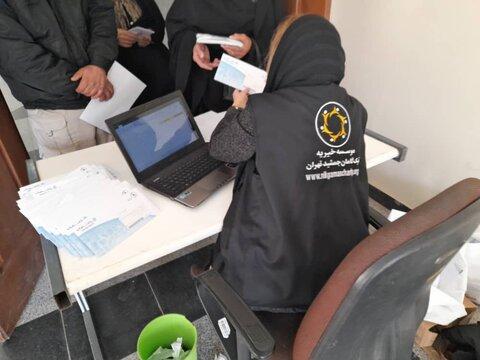 حمایت خیریه نیک گامان جمشید از مددجویان بهزیستی استان تهران