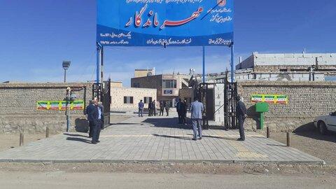 بهره برداری از مرکز نگهداری معلولین ذهنی مهر ماندگار شهرستان فیروزه