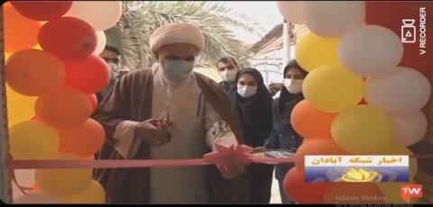 فیلم | گزارش خبر صدا و سیما از افتتاح مرکز اوتیسم آبادان