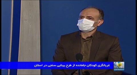 ویدیو | گزارش خبرگزاری صدا و سیما از غربالگری کودکان جامانده از طرح بینایی سنجی در استان یزد