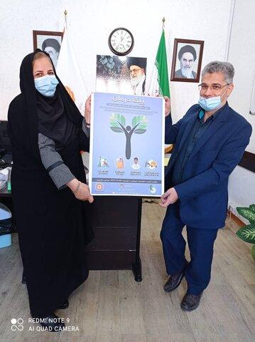 از طرح پیک درمان ویژه معلولین در شهرستان بوشهررونمایی شد