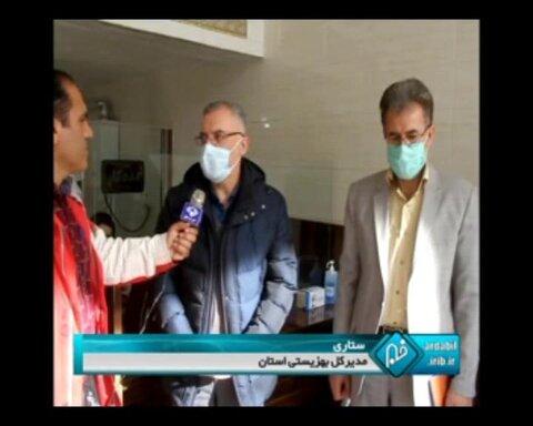 گزارش خبری ا مصاحبه مدیرکل بهزیستی استان اردبیل با خبرنگار صداوسیمای مرکز اردبیل در خصوص آمادگی افتتاح مراکز + زندگی