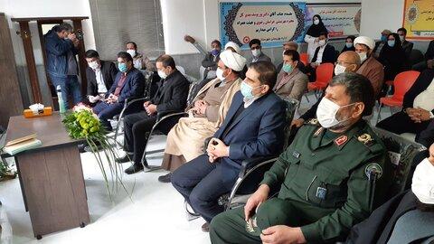 گزارش تصویری   افتتاح مرکز توانبخشی و نگهداری معلولین جسمی و ذهنی «احسان» شهرستان فریمان