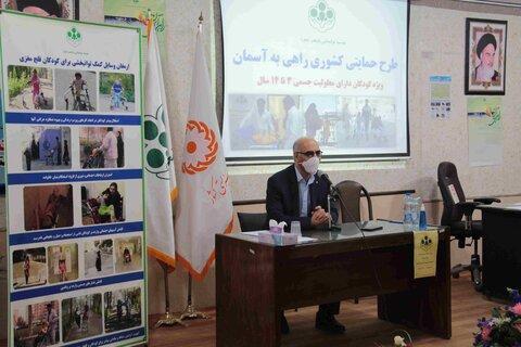 گزارش تصویری | اهدای بیش از ۱۲۰ عدد لوازم توانبخشی و کمک توانبخشی به بهزیستی استان