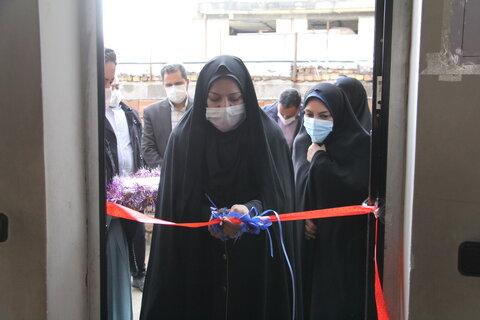 نخستین مرکز درمان و بازتوانی اعتیاد بانوان در ایلام افتتاح شد