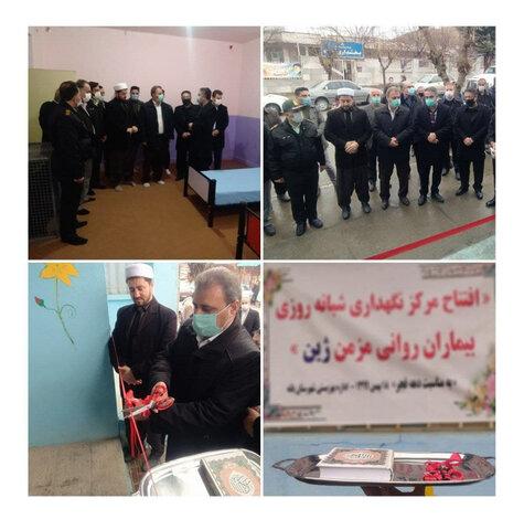 به مناسبت دهه فجر/ افتتاح مرکز نگهداری شبانه روزی بیماران مزمن روانی در بانه