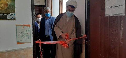 فامنین | افتتاح مرکز اورژانس اجتماعی شهرستان