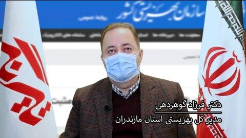 ویدئو | گفتگو پایگاه خبری تحلیلی تیرنگ با مدیر کل بهزیستی استان مازندران
