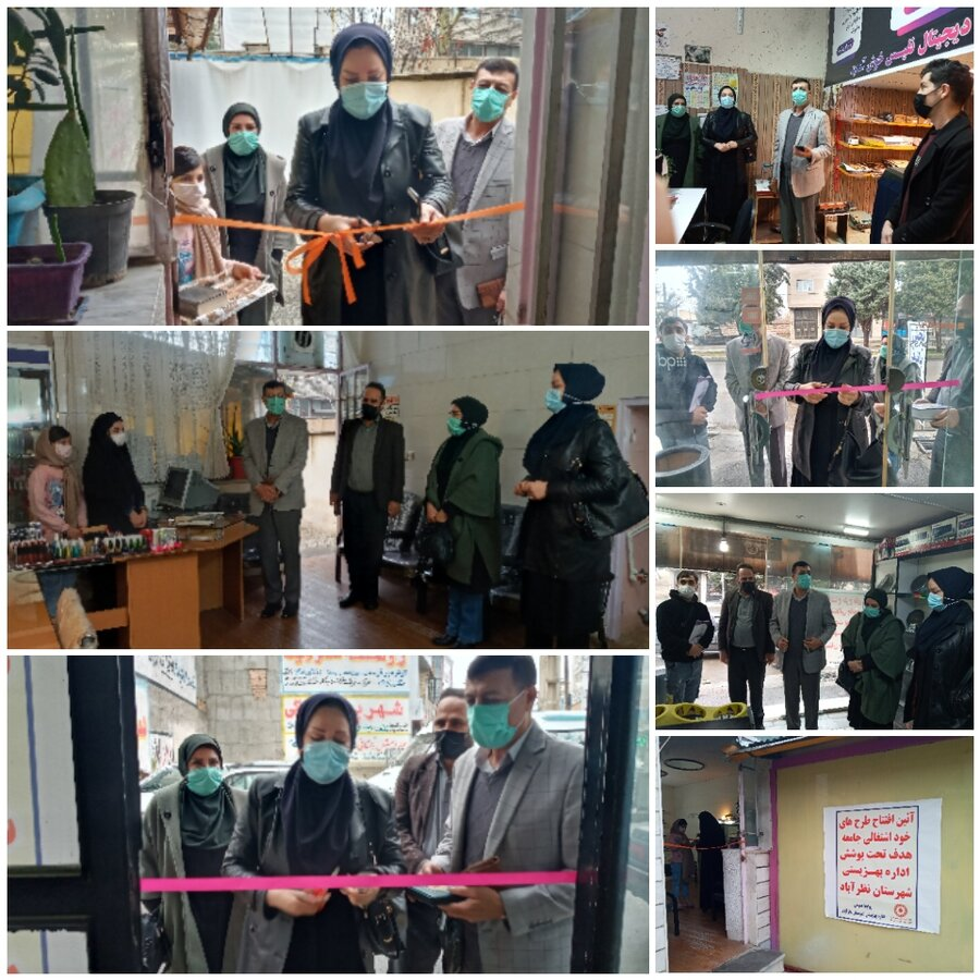 نظرآباد | افتتاح طرح های خوداشتغالی مددجویان تحت پوشش بهزیستی نظرآباد